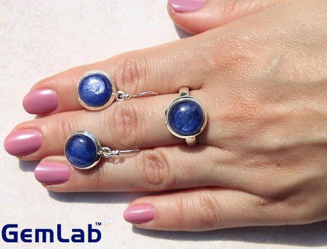 kyanite gemstone rings